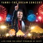 Album One man's dream (live) de Yanni