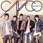Album Quisiera de Cnco