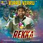 "Album Virru virru (from ""rekka"") de Jithin Raj / D Imman & Jithin Raj"