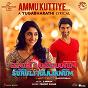 "Album Ammukuttiye (from ""gemini ganeshanum suruli raajanum"") de Pradeep Kumar / D Imman & Pradeep Kumar"