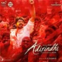 Album Adirindhi (original motion picture soundtrack) de A.R. Rahman