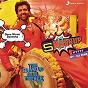 Album 9xm smashup #1111 (DJ rink) de Ajay Gogavale / Ajay Atul, DJ Rink & Ajay Gogavale / DJ Rink