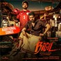 Album Bigil (original motion picture soundtrack (additional songs)) de A.R. Rahman