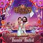 """Album Thumbi Thullal (From """"Cobra"""") de A.R. Rahman"""