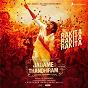 "Album Rakita rakita rakita (from ""jagame thandhiram"") de Santhosh Narayanan"