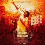 "Album Rakita rakita rakita (telugu) (from ""jagame tantram"") de Santhosh Narayanan"