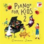 Album Children's Dances, No. 5: Allegro moderato, poco rubato de Zoltán Kodály / Corinna Simon
