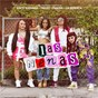 Album Las Nenas de Farina / Natti Natasha, Cazzu & Farina / Cazzu