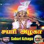Compilation Sabari azhaga avec Abhishek / Pavan / Veeramani Raaju / S. N. Surendhar / P. Dharshigan...