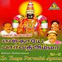 Compilation Kulasai mutharamman en thaye parvathi amma, vol.1 avec Hema / Pushpavanam Kuppusamy / Karumari Karna / Prabhakar