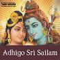 Compilation Adigo sri sailam avec Mano / S P Balasubrahmanyam / Ramu / S P Balasubrahmanyam, Gopika Poornima