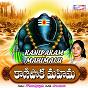 Album Kanipaka mahimalu de Gopika Poornima
