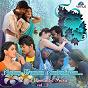 Compilation Naan unnai ninaithen - tamil romantic music,vol. 2 avec Yuvan Shankar Raja / Ranjith, Suchitra, Roshan / Karthik, Chinmaye / Rahul Nambiar / Krish, Rajalaxmi...