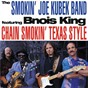Album Chain smokin' texas style de The Smokin Joe Kubek Band