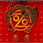 Album Don't mess with the dragon de Ozomatli