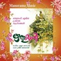 Compilation Rithu bhangi avec P Jayachandran / Kallara Gopan / G Venugopal / Manjari / Swetha Mohan...