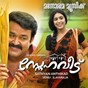 Album Sneha veedu (original motion picture soundtrack) de Ilaiyaraaja