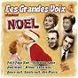 Compilation Les grandes voix chantent Noël avec Tony Poncet / Harry Belafonte / Connee Boswell / Mario Lanza / Jean Lumière...