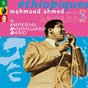 Album Ethiopiques, vol. 26: mahmoud ahmed 1972-1974 (feat. imperial body guard band) de Ahmed Mahmoud