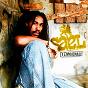 Album Témoignage de Saël