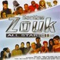 Compilation Section zouk all stars, vol. 2 avec Décibel / Perle Lama / Carimi / Daan Junior / Ludo...