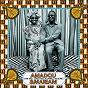 Album L'integrale des annees maliennes 5 cd (1990-1995) de Amadou & Mariam