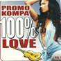 Compilation Promo kompa 100% love (vol. 1) avec Daan Junior / Jazz La / Alan Cavé / Carimi / Hanga Out...