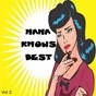 Album Mama knows best,  vol. 2 de It's A Cover Up