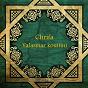 Album Yalasmar kouitini de Chrifa
