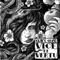 Album Vice & vertu de Swift Guad