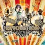 Compilation The electro swing revolution, vol. 4 avec Intended Immigration / Big Bad Voodoo Daddy / Kenneth Bager / Electric Swing Circus / Swing Republic...