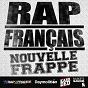 Compilation Rap français : nouvelle frappe avec DJ Pone / Némir / L.E.C.K / Dinos Punchlinovic / 1995...