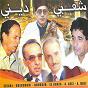 Compilation Chaabi dini avec Boudjemaâ el Ankis / Kamel Bourdib / Amar Ezzahi / Guerouabi / Abdelkrim Dali...