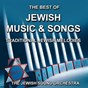 Album Jewish music and songs (the best of traditional jewish melodies) de The Jewish Sound Orchestra