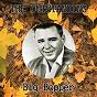 Album The outstanding big bopper de Big Bopper