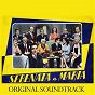 """Album Maruzzella (Dal film """"Serenata a Maria"""") de Sergio Bruni"""