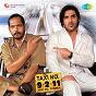 Album Taxi no. 9211 (original motion picture soundtrack) de Vishal / Shekhar