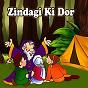 Album Zindagi ki dor de Kahani