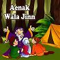 Album Aenak wala jinn de Kahani