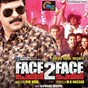 Album Face 2 face (original motion picture soundtrack) de Alphons Joseph