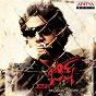Album Josh (original motion picture soundtrack) de Sandeep Chowta
