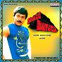 Album Yamudiki mogudu (original motion picture soundtrack) de Raj / Koti