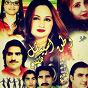 Compilation Watan special hits, vol. 3 avec Kabal Jan / Musarat Momand / Waheed Achakzai / Leema Sahar / Docter Irfan...