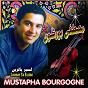Album Lasmar ya ezzine de Mustapha Bourgogne