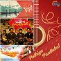 Compilation Puthiya paattukal avec K J Yesudas, Sujata / Vineeth Sreenivasan / Vineeth Sreenivasan, Arya Mohandas / Vineeth Sreenivasan, Shaan Rahman / Shabareesh Varma...