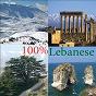 Compilation 100% lebanese avec Melhem Zein / Elissa / Maya Diab / Jana / Joseph Attieh...
