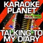 Album Talking to my diary (karaoke version) (originally performed by dr. dre) de A-Type Player