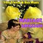Compilation Mariage amazigh avec Omar / Bnat Oudaden / Khalid Ayour / Ahwach Ntferkhine / Rayssa Fatima Tihihitte...