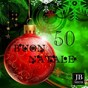 Compilation 50 buon natale avec Christmas Band / Frank Sinatra / Bing Crosby / Glenn Miller / Bob Mitchell Boys Choir...