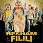 Album Resham filili (original motion picture soundtrack) de Kali Prasad Baskota